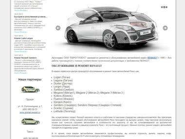 "Web-site for auto service ""Renault"""