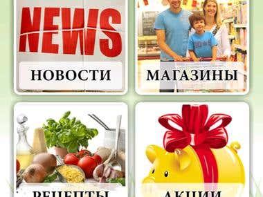 Russian Food Market app