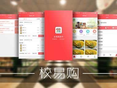 Online Convenience Store