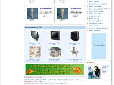 Companies, products and services catalogue www.aspurcel.ge
