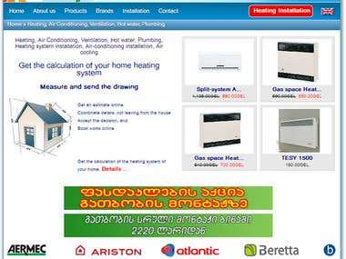www.hava.ge heating system corporate site