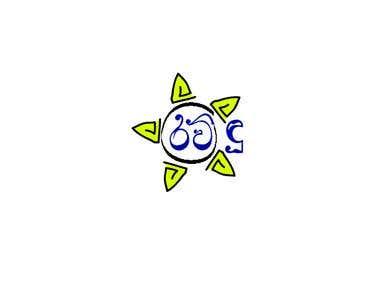 Ravindu Logo