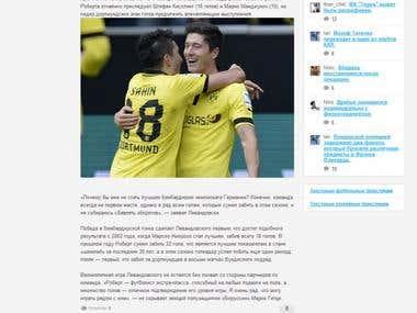 Sport Social Network www.dissp.com