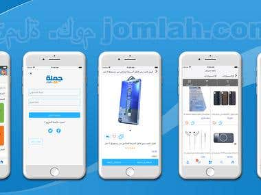 Jomlah (Native Android and IOS Shopping )