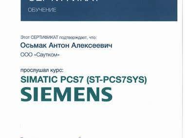 sertificate SIEMENS