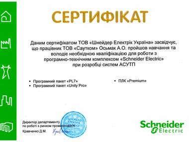 sertificate Schneider
