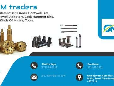 Business Card - GM Traders