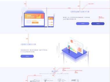 www.blitech.cn