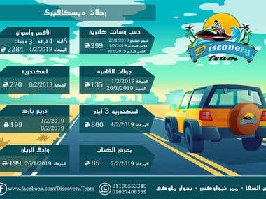 """Flyer For """"Discovery For Travelling"""""""
