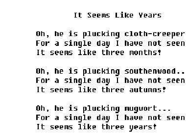 Chinese Old Poem Translation to English