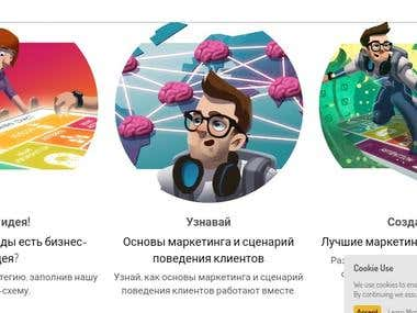 Website localization to Russian