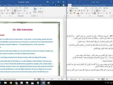 translation ( Arabic TO English )