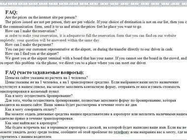 Website English - Russian Translation