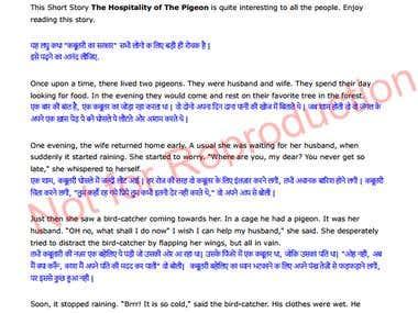High Quality manual translation of cross English-Hindi