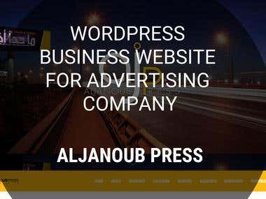WordPress Business Website - aljanoubpress.com