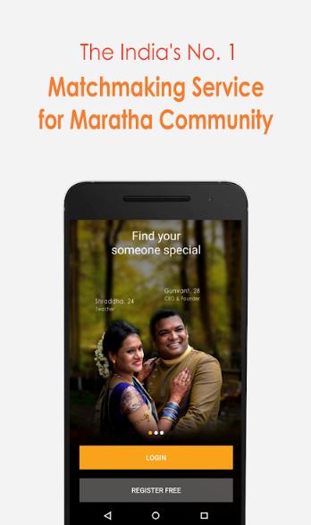 Maratha Vivah (Community Matrimonial App)