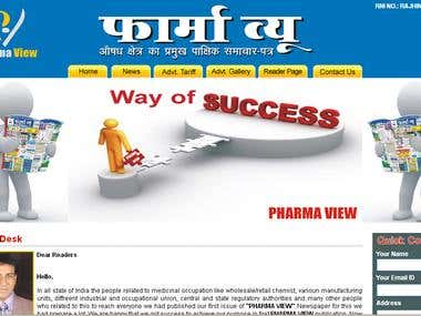Pharmaview