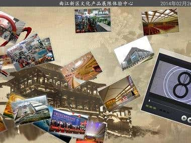 Qujiang Culture Exhibition System
