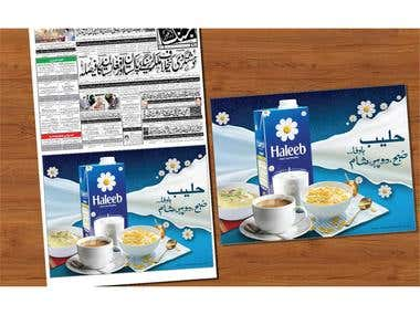 Campaign Artworks for Haleeb Milk