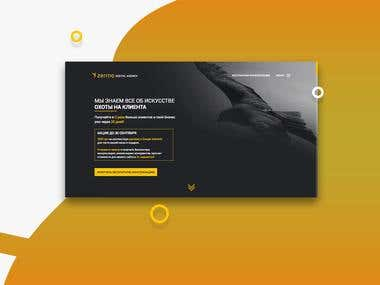 Zerrno Digital Agency Landing Page