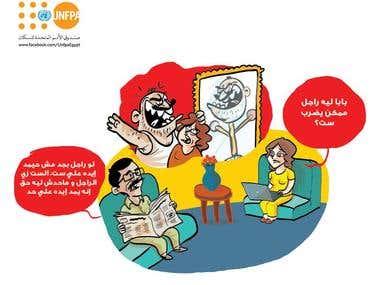 UNFPA project