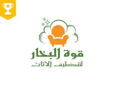 Contest winner Logo
