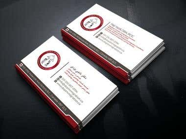 Immigration Business Card