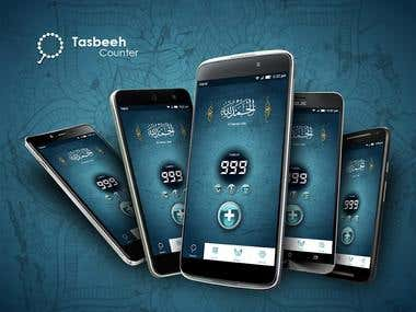 Tasbeeh Counter (Android App)