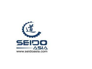 Seido Asia Logo Designed