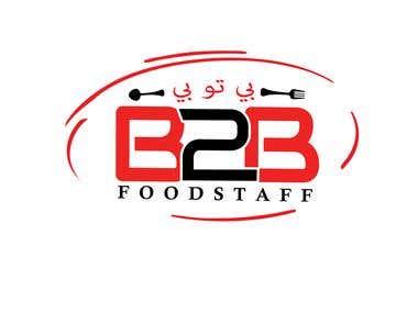 Food Stuff Logo Concept