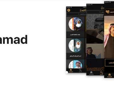 """Official Application of the 1st Emirati Artist """"Mehad Hamad"""""""