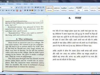 Translation (English to Hindi)