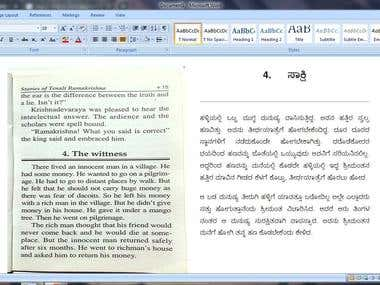 Translation (English to Kannada)
