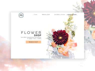 Site for Flower Shop