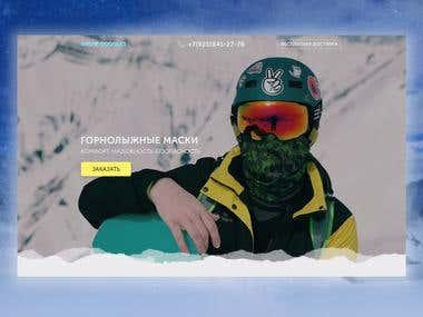 Website for Skimask