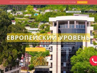 https://grandhotelgagra.ru/ru/ - Hotel site in Abkhazia
