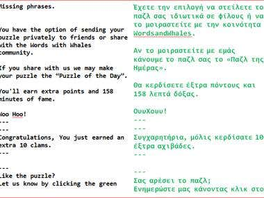 English>>Greek