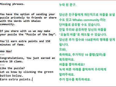 English>>Korean