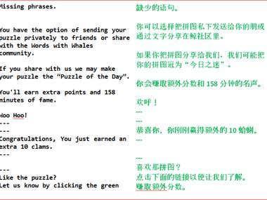 English>>Chinese