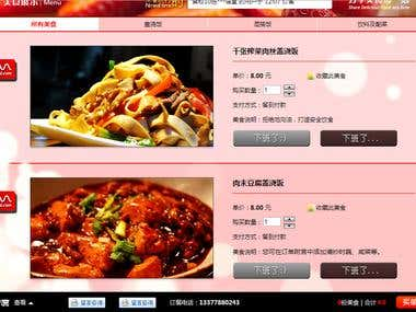 Take-out Food Website