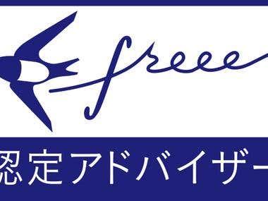 freee Certified Advisor