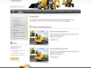 nm web site