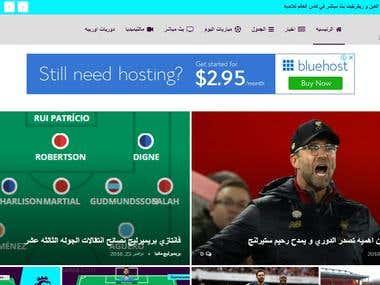 football news website