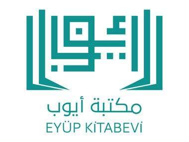 logo design for EYUP Library
