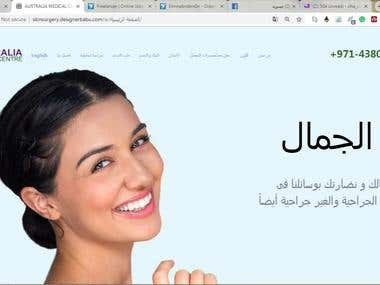 Arabic Translation for Aesthetic Medical Center Website