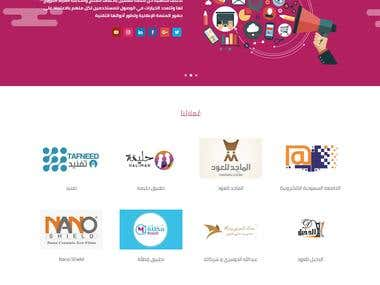 Arabian Company website