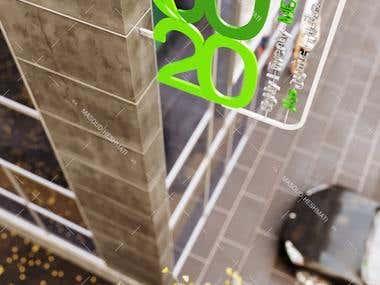 Shop front render