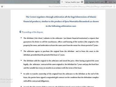 An arbitration case