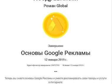Google advertising certification