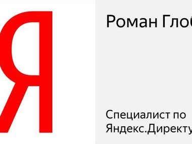 Yandex Direct certification